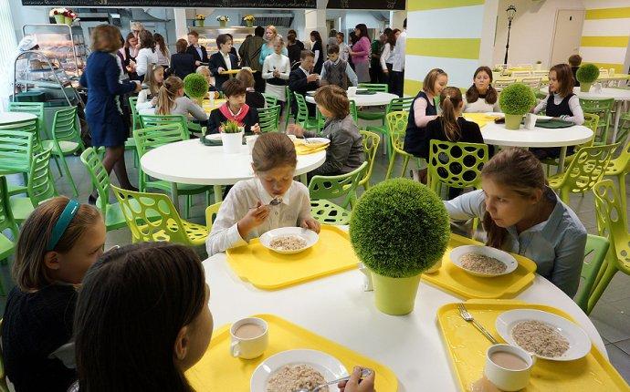 Для школы Сколково в Радужном начали закупать мебель и посуду