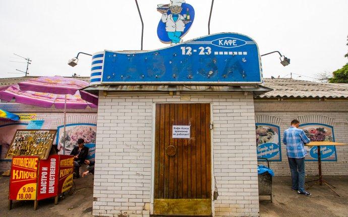 Кафе Азиза во Владивостоке за многочисленные нарушения закрыли на