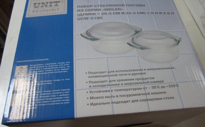 Набор стеклянной посуды UNIT UCW-5100 — купить в интернет-магазине
